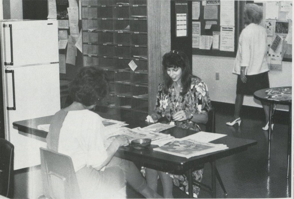 Teacher work room, front office, 1991