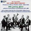 """20th Century Brass"" – The New York Brass Quintet in works of REITI, MILLER, SCHULLER, BENNETT, PILSS, PRESSER, NAGEL, SCHULLER, BENNETT & WEINER –  Crystal"