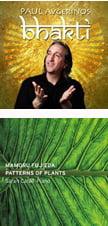 Paul Avgerinos – Bhakti – RoundSkyMusicMEMORU FUJIEDA: Patterns of Plants – Sarah Cahill, piano – Pinna