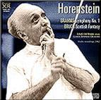 BRAHMS: Symphony No. 1 in c minor; BRUCH: Scottish Fantasy in E-flat Major – David Oistrakh, v./ London Sym. Orch./ Jascha Horenstein – Pristine Audio
