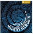 SHOSTAKOVICH: Symphony No. 9; Violin Concerto No. 1 – Valery Gergiev/ Mariinsky Orch. / Leonidas Kavakos, v. – Mariinsky