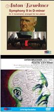 BRUCKNER: Sym. No. 9 arr. for 2 Pianos & Mass No. 3 – HDTT audio-only Blu-rays