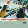 """Russian Oboe Concertos"" = By KITKA, RUBTSOV & ESHPAI – MD&G"