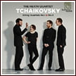 TCHAIKOVSKY: String Quartet No. 1 in D Major; String Quartet No. 3 in e-flat minor – The Heath Quartet – HM