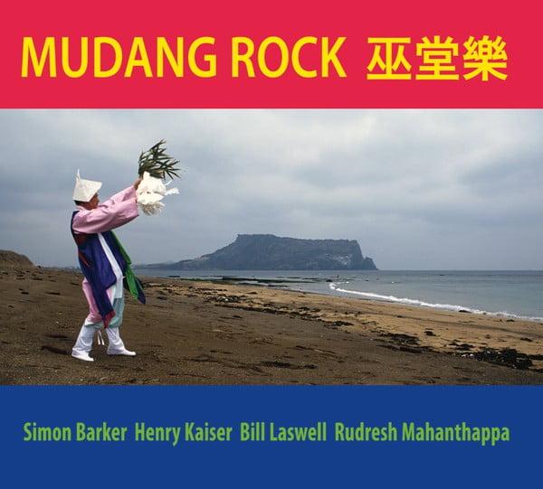 Henry Kaiser – Mudang Rock – Fractal