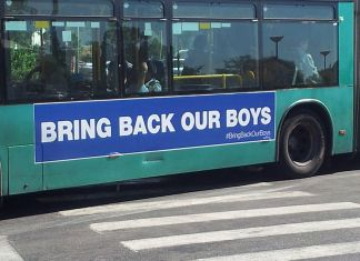 """Bring Back our Boys 2014"" Foto Ranbar. Licensed under Creative Commons Attribution-Share Alike 3.0 via Wikimedia Commons."