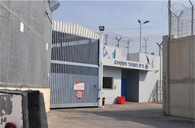 Die Eingangs-Pforte zum Ma'asiyahu Gefängnis. Foto Ma'asiyahu Jail