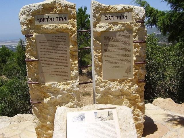 Denkmal zu Ehren von Eldad Regev und Ehud Goldwasser. Foto PD