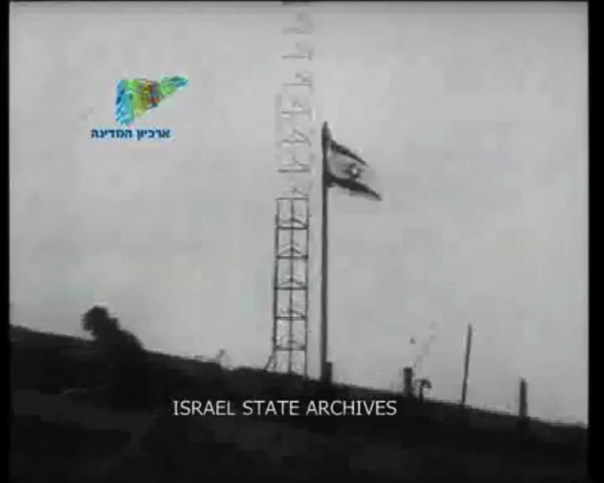 Foto Screenshot Youtube / Israelisches Staatsarchiv