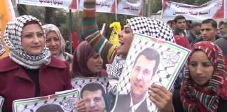 Kundgebung für Mohammad Dahlan im Gazastreifen. Foto Screenshot Youtube
