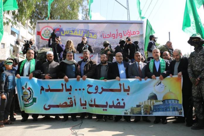 """Während einer Hamas-Kundgebung im Gazastreifen am 23. Februar 2018 sagte Ismail Radwan, es gebe kein Ost- oder Westjerusalem. """"Die ganze Stadt gehört Palästinensern und Muslimen"""", sagte er. """"Die vereinte Stadt Jerusalem ist und bleibt die Hauptstadt Palästinas."""" Foto Hamas"""