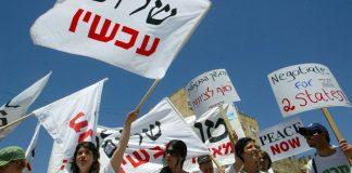 "Symbolbild. Kundgebung von ""Peace Now"". Foto Olivier Fitoussi /Flash90"