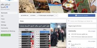 Foto Screenshot Facebook / IsraelArabic