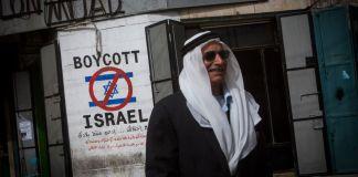 Symbolbild. Graffiti in der Stadt Bethlehem am 11. Februar 2015. Foto Miriam Alster/Flash90)