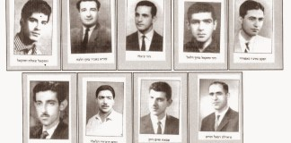 Die neun jüdischen Opfer waren: Ezra Naji Zilkha, 60, von Basrah, Charles Raphael Horesh, 45, aus Bagdad, Fouad Gabbay, 35, von Basrah, Yeheskel Gourji Namerdi, 32, von Basrah, Sabah Haim Dayan, 25, von Basrah, Daaud Ghali, 21, von Basrah, Naim Khedouri Helali, 21, aus Basrah, Heskel Saleh Heskel, 20, von Basrah, Daoud Heskel Barukh Dellal, 20, von Basrah, Foto PD