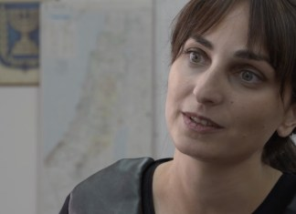 Anaëlle Guedj, Foto Screenshot zVg
