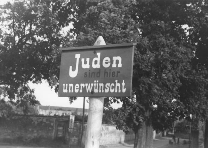Foto U.S. Holocaust Memorial Museum/Julien Bryan Archive