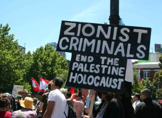 Foto Takver - originally posted to Flickr as Melbourne Gaza protest: Zionist Criminals, End the Palestine Holocaust, CC BY-SA 2.0, https://commons.wikimedia.org/w/index.php?curid=5797044