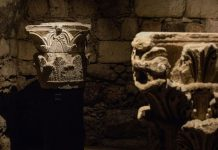 Symbolbild. Terra-Sancta-Museum , Archäologische Abteilung. Foto Hillel Maeir/TPS