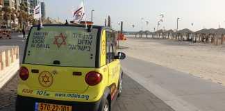 Ein Magen-David-Adom-Krankenwagen in Tel Aviv, am 17. Mai 2020. Foto Magen David Adom