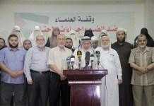 Die Vereinigung von Palästina-Gelehrten / Association of Palestine Scholars. Forto Screenshot Facebook