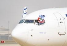 Ein El-Al-Flugzeug landet mit der amerikanisch-israelischen Friedensdelegation auf dem internationalen Flughafen Abu Dhabi in den Vereinigten Arabischen Emiraten am 31. August 2020. Foto WAM/TPS