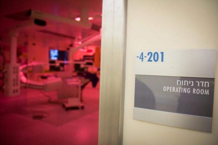 Ein Operationssaal im Hadassah Krankenhaus Ein Kerem in Jerusalem. Foto Hillel Maeir/TPS