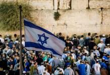 Gebete zwischen Rosch ha Shana und Jom Kippur am 20. September 2017. Foto Kobi Richter/TPS