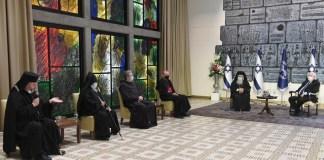 Der israelische Präsident traf sich am 18. November 2020 mit den Leitern der christlichen Konfessionen in Israel. Foto Mark Neyman/GPO