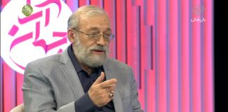 Mohammad-Javad Larijani. Foto Screenshot IRIB Ofogh TV (Iran)