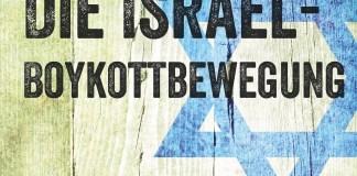 """Screenshot Cover """"Die Israel-Boykottbewegung, Alter Hass in neuem Gewand"""" Hentrich & Hentrich Verlag Berlin Leipzig"""
