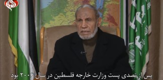 Mahmoud Al-Zahar. Foto Screenshot Youtube / رادیو پیام اسرائیل