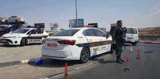 Israelische Polizei. Foto TPS