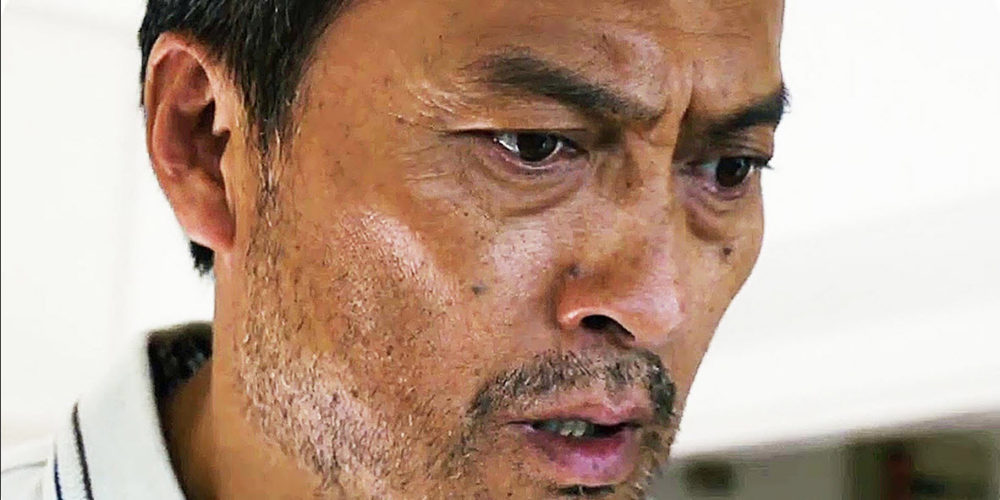 CIFF 41: Rage (Ikari) Is A Murder Mystery That Is Its Own Red Herring