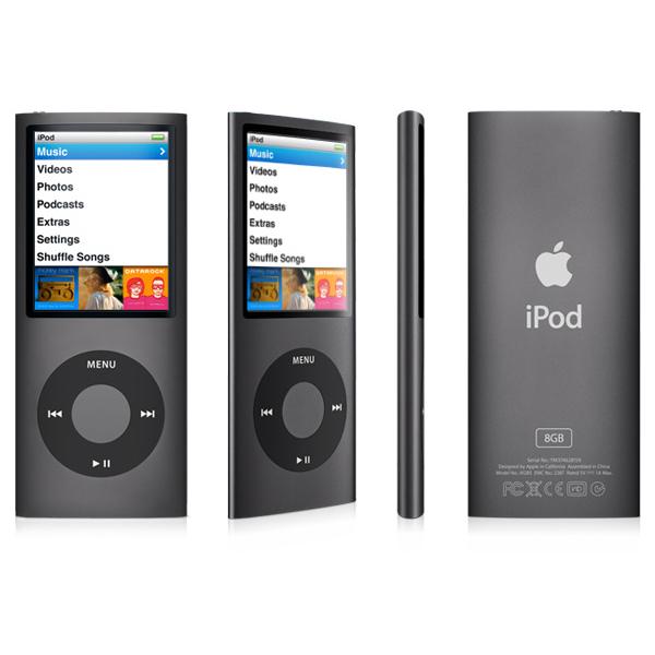 """El significado del """"i"""" del iPod (2/2)"""