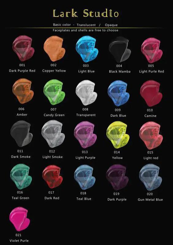 Lark Studios Bespoke Shell Colour