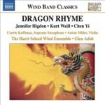 Dragon Rhyme200