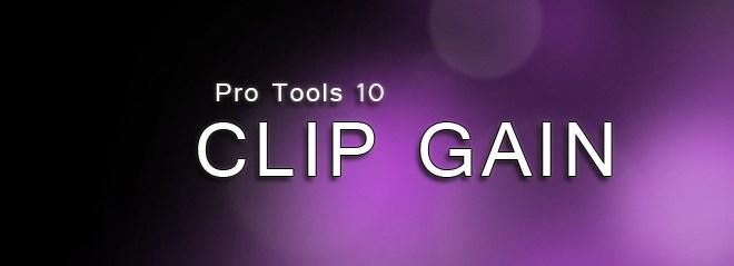 Clip Gain  - Pro Tools 10 7