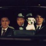 'Boi' – estreno en cines 29 de marzo
