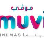 CinemaNext equipará el primer multiplex de Arabia Saudita de Muvi Cinemas