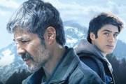 'Nahuel (Temporada de Caza)' – estreno en cines 21 de junio