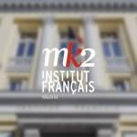 mk2 Institut français, una nueva sala especializada en cine de autor en el centro de Madrid