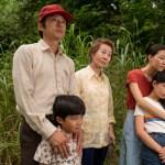 'Minari. Historia de mi familia' – estreno en cines 12 de marzo