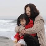Atresmedia adquiere el formato de la serie japonesa 'Mother' para su adaptación española