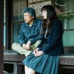 'El teléfono del viento' – estreno en cines 25 de junio