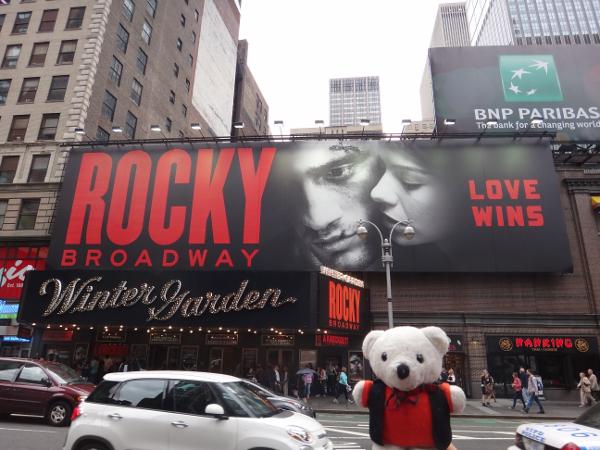 Broadway Rocky