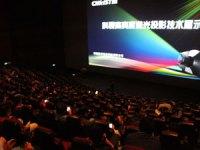 Christie realiza en Pekín la primera proyección láser a 72.000 lúmenes