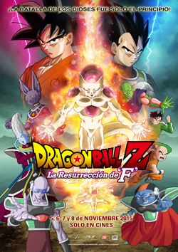 Dragon-Ball-Z-La-resu-carte