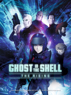ghost-in-the-shell-anime-movistar