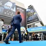 MIPCOM 2018: El mercado vive una de sus ediciones más intensas